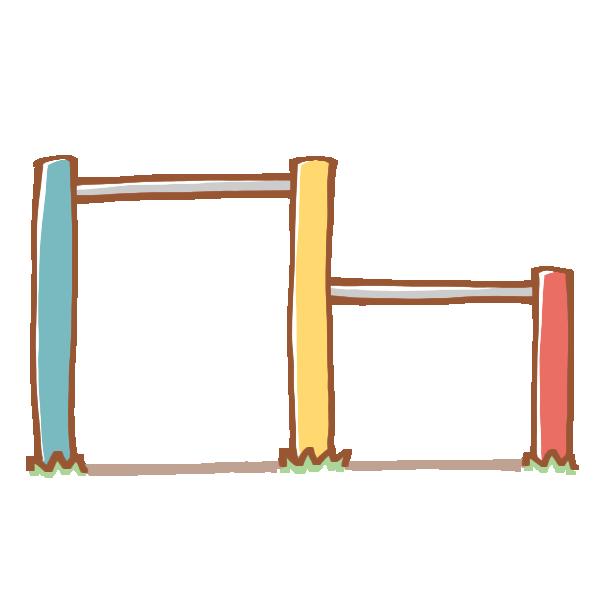 鉄棒のイラスト