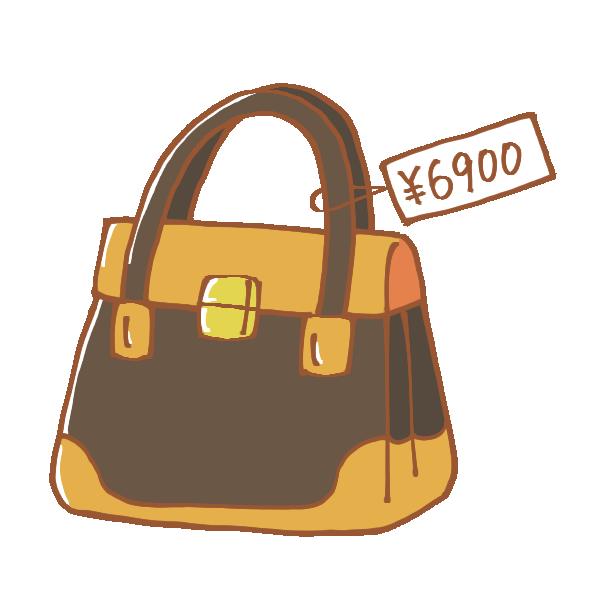 値札のついたバッグのイラスト