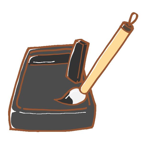 硯と筆のイラスト