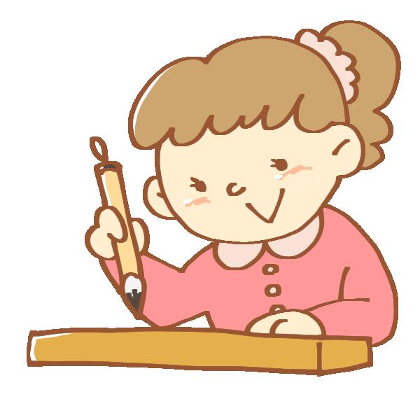 書道をする女の子のイラスト