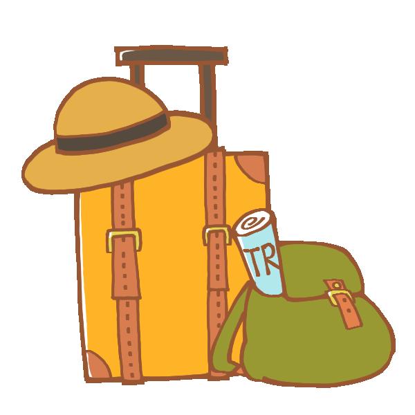 旅行の準備が完成のイラスト