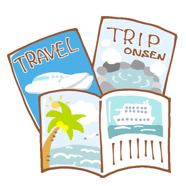 旅行雑誌のイラスト