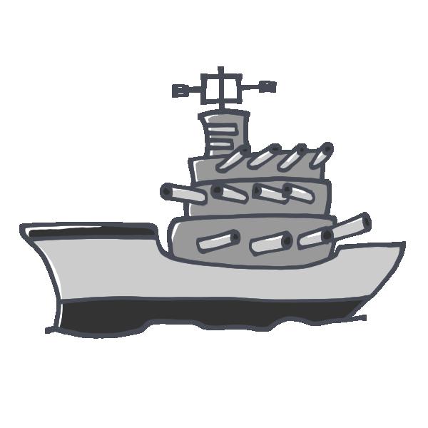 軍艦のイラスト