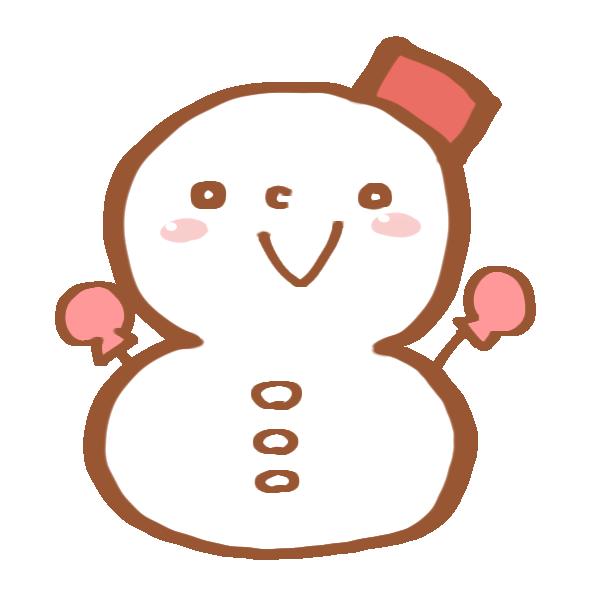 雪の日のマークのイラスト
