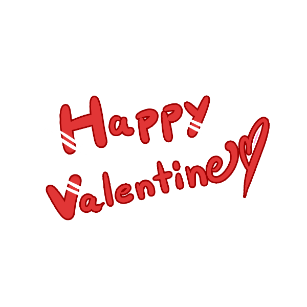 バレンタイン_文字のイラスト
