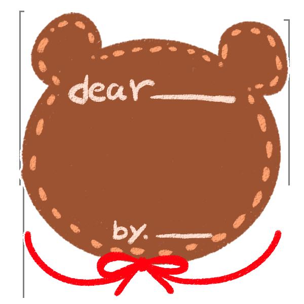 バレンタイン_文字入れのイラスト