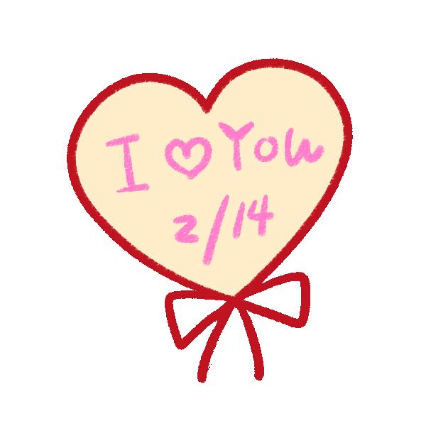 バレンタイン_リボン2のイラスト