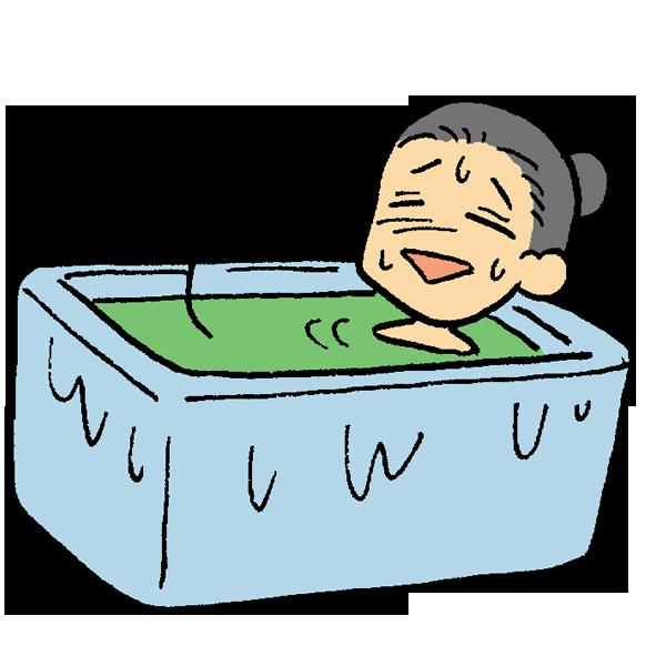 お湯につかるのイラスト