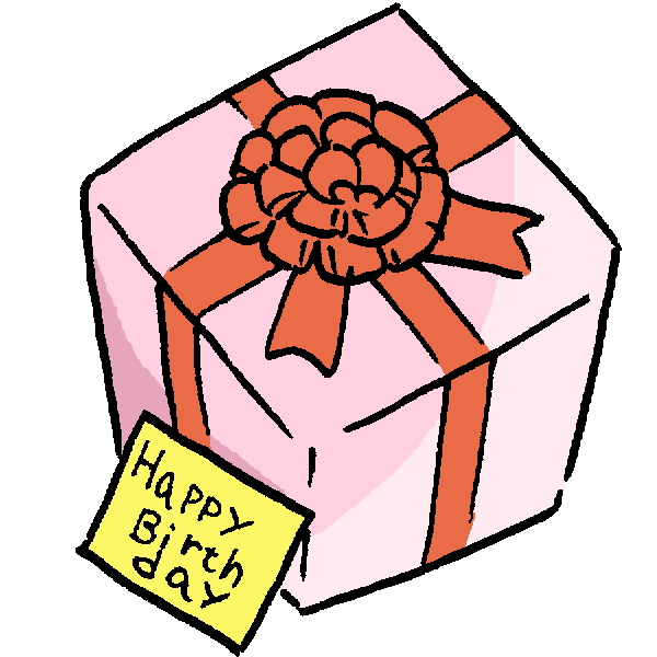 BOXのイラスト