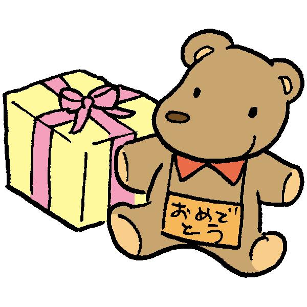 くまのプレゼントのイラスト