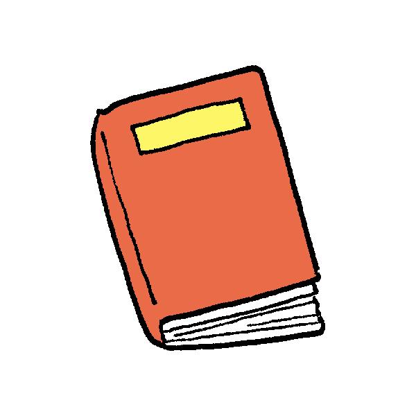 本1のイラスト