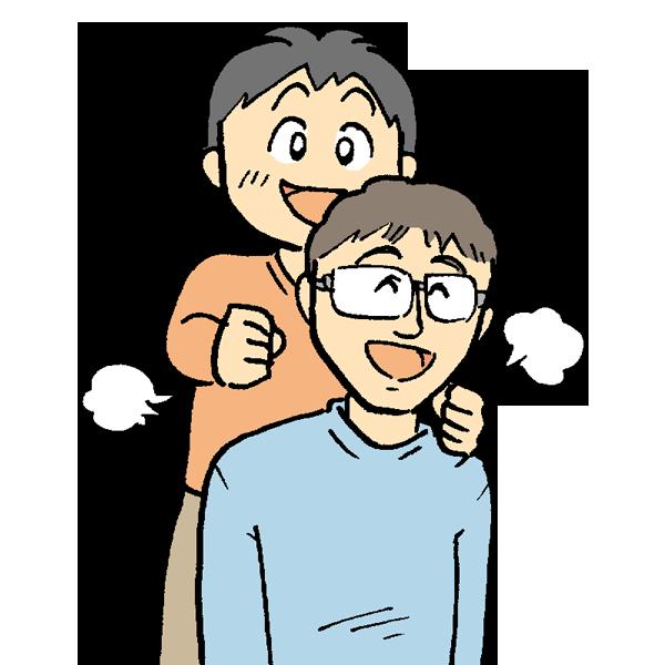 お父さんに肩たたきのイラスト