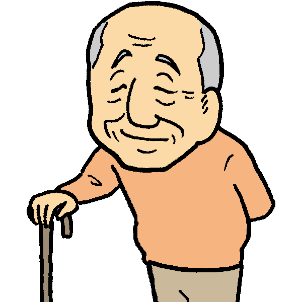おじいちゃん3のイラスト