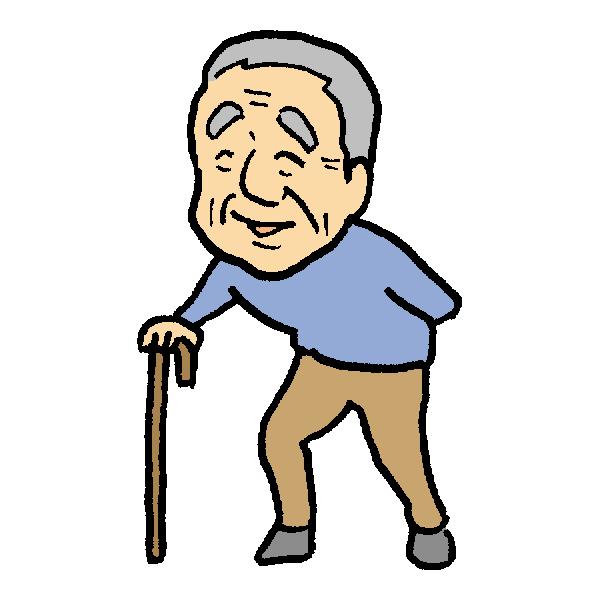 杖つくおじいちゃんのイラスト