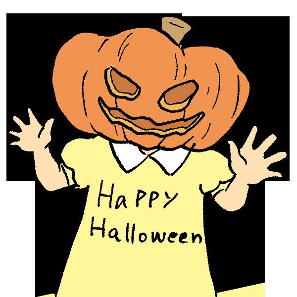 Happyハロウィンのイラスト