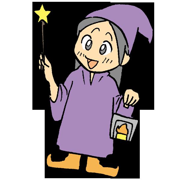 魔法使いのイラスト