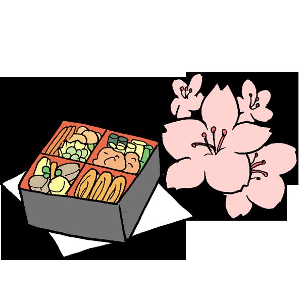 重箱と桜のイラスト