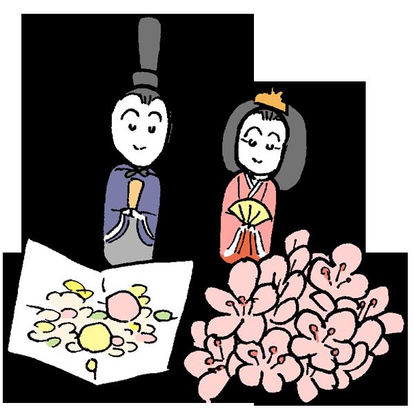 雛とあられと花のイラスト