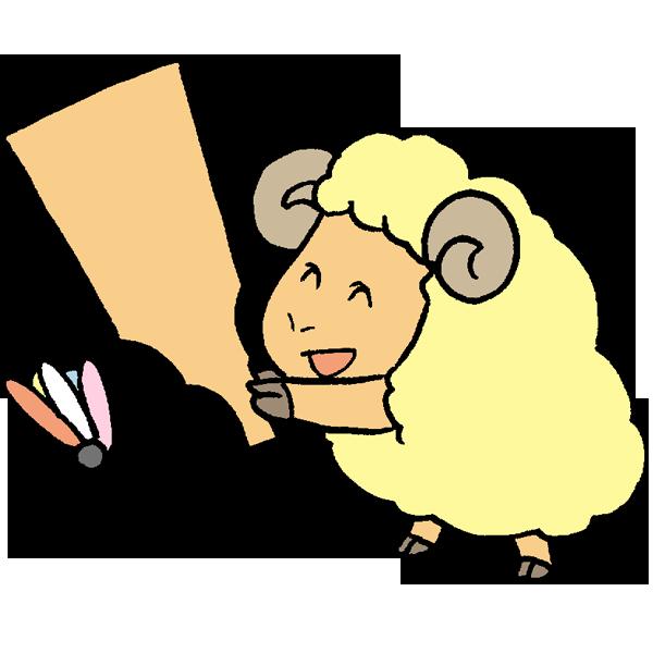 羊と羽子板のイラスト