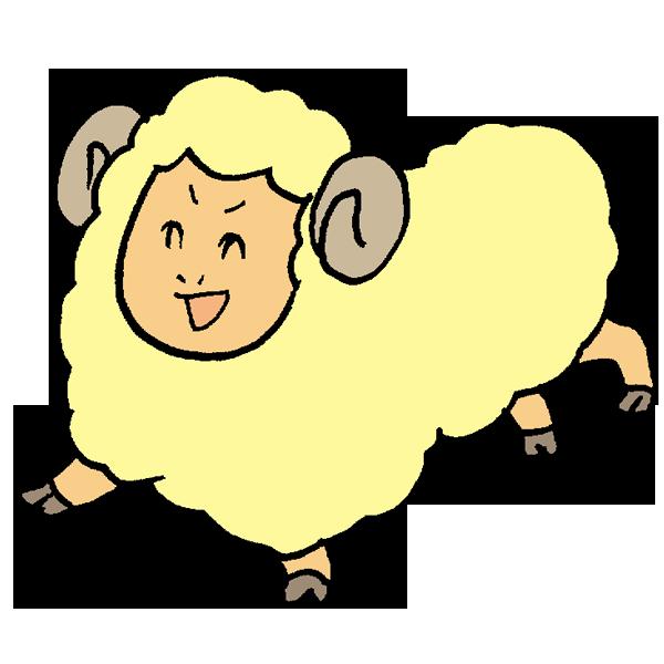 羊ダッシュのイラスト