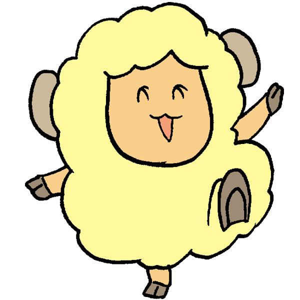 羊やったーのイラスト