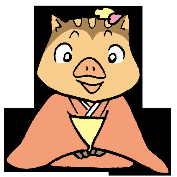 猪着物1のイラスト