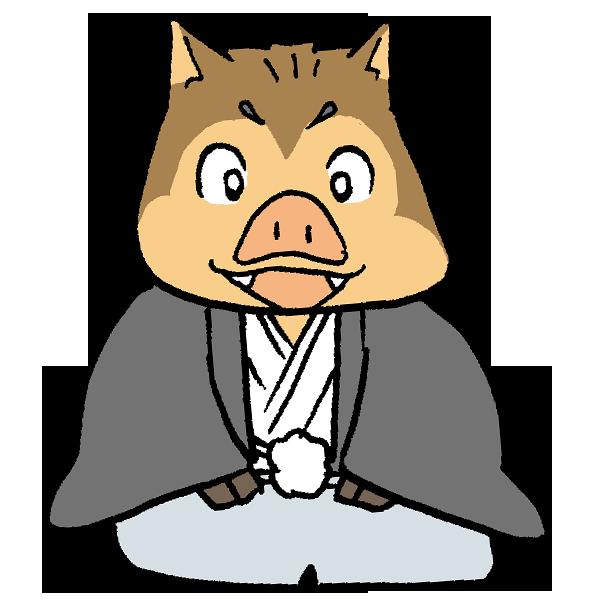 猪着物2のイラスト