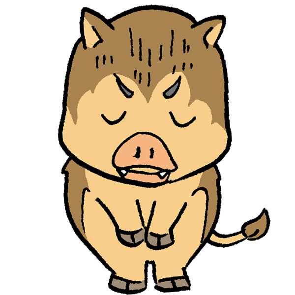 猪お辞儀のイラスト