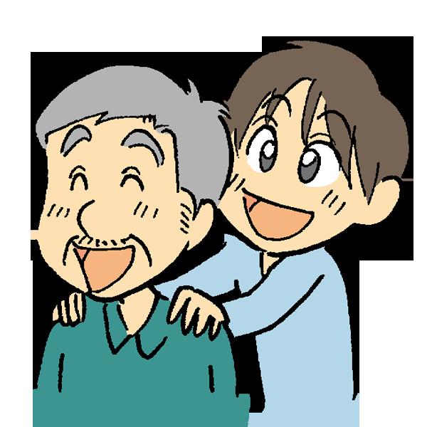 おじいちゃんと孫のイラスト