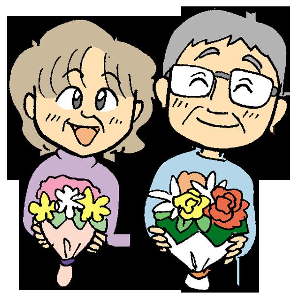 老夫婦のイラスト
