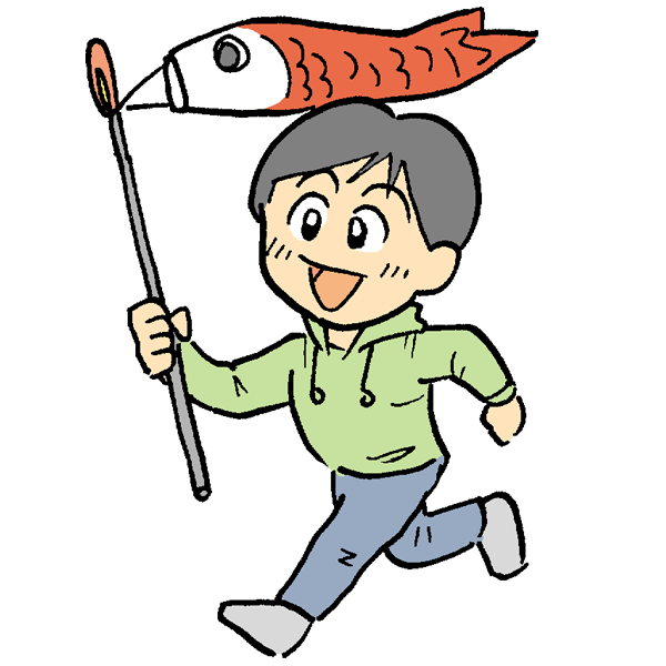 男の子と鯉のぼりのイラスト