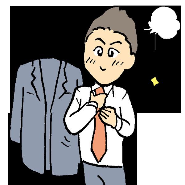 スーツのイラスト