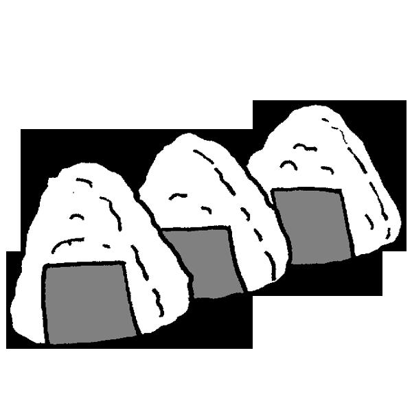 三角のイラスト