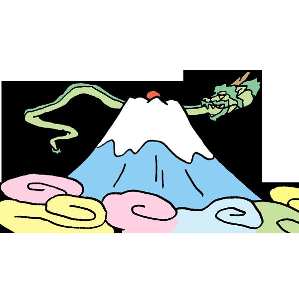 龍と富士山のイラスト