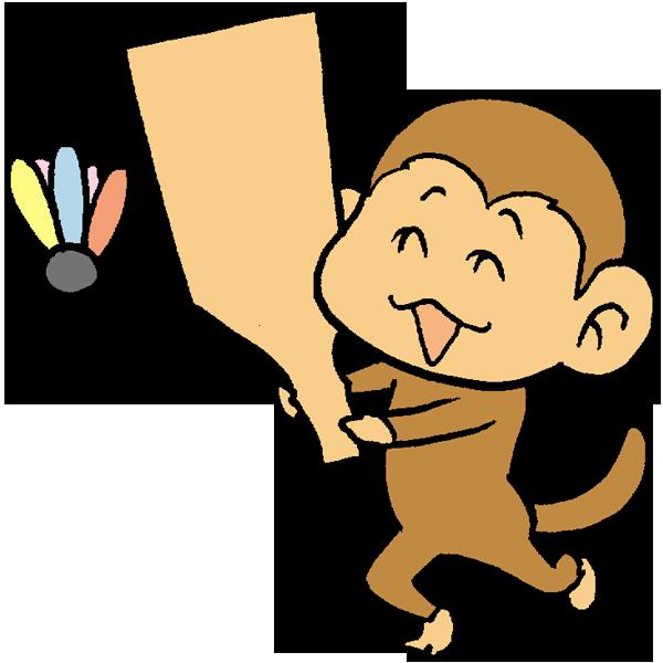猿と羽子板のイラスト