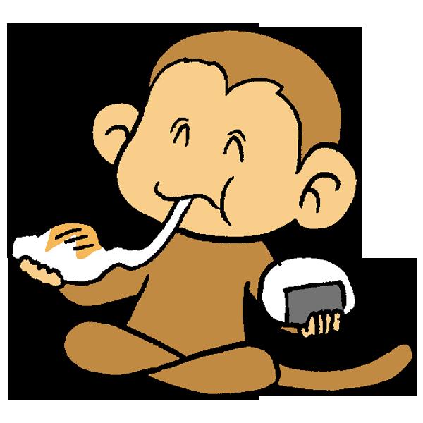お餅を食べる猿のイラスト