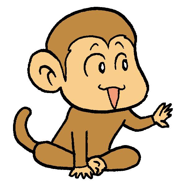 猿右向きのイラスト