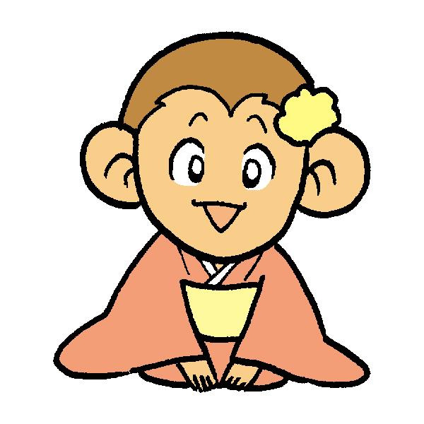 猿着物1のイラスト