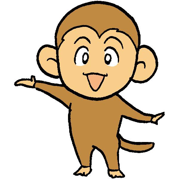 猿片手上げのイラスト