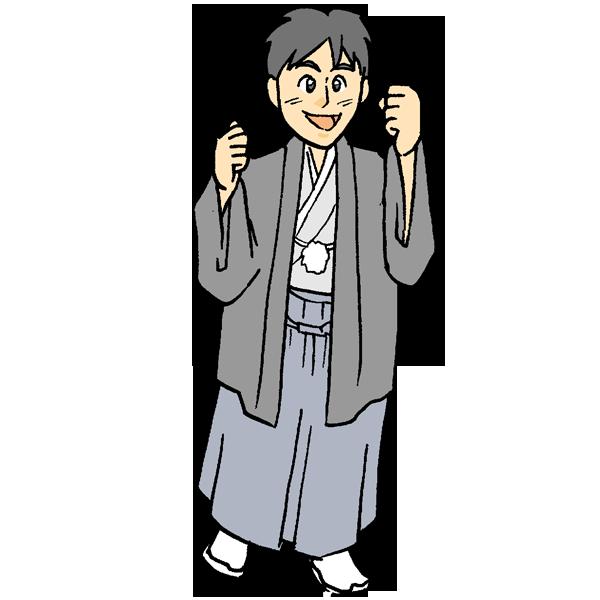 袴を着た成人男性のイラスト