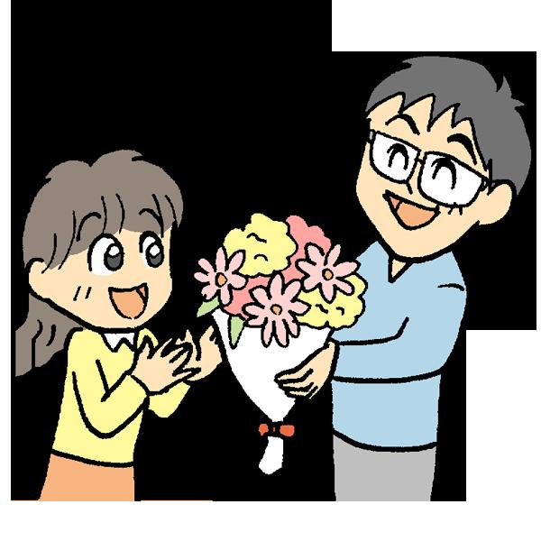 パパから娘へ花束のプレゼントのイラスト