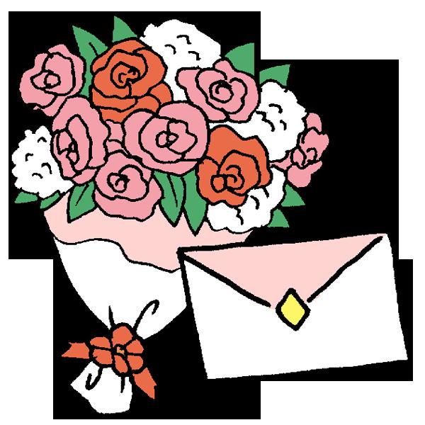 花束と手紙のイラスト