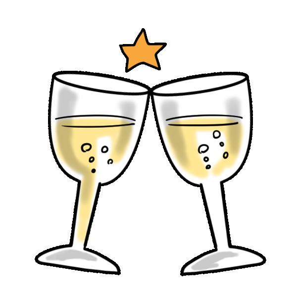 シャンパンで乾杯のイラスト