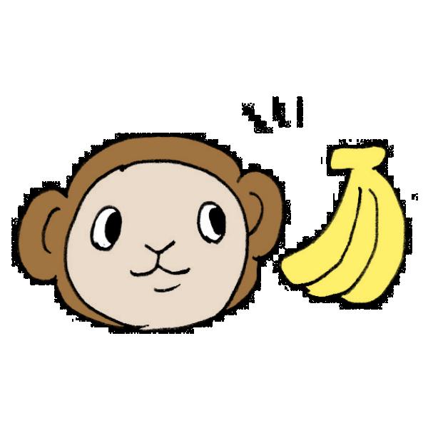 バナナと申のイラスト