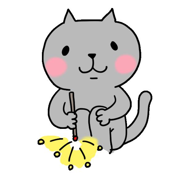 ネコと線香花火のイラスト