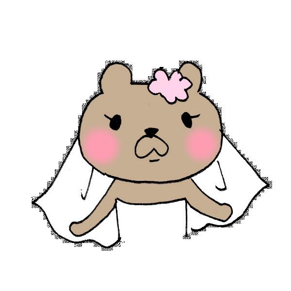 クマの花嫁のイラスト