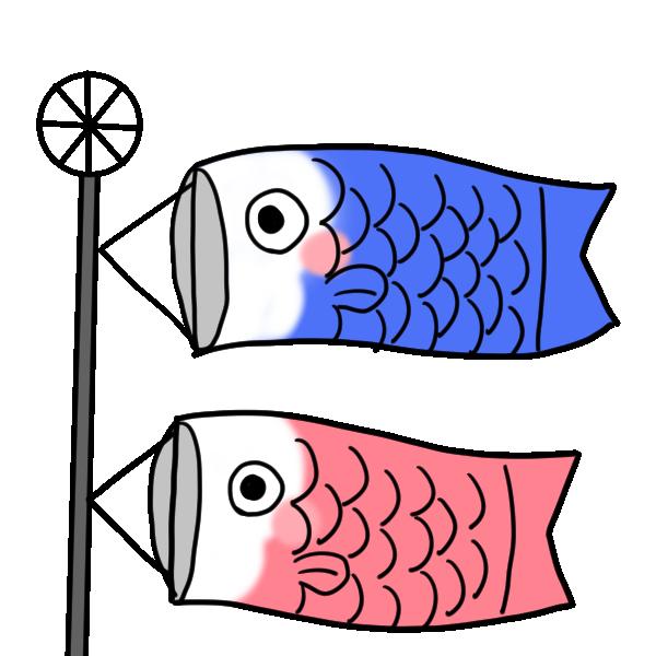 2匹の鯉のぼりのイラスト