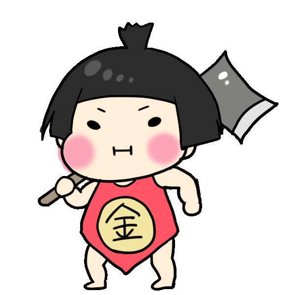 金太郎と斧のイラスト