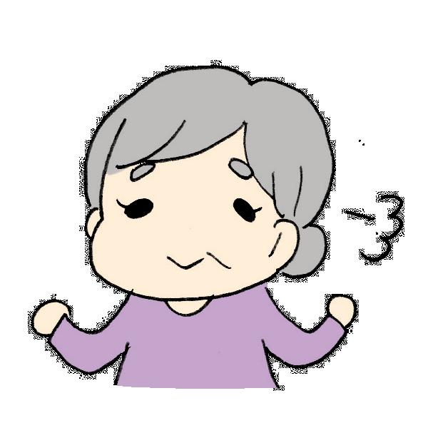 元気なおばあちゃんのイラスト かわいいフリー素材が無料のイラストレイン