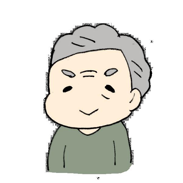 笑うおじいちゃんのイラスト